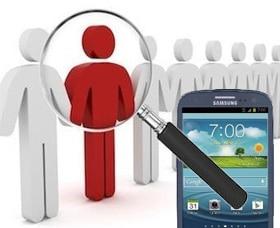 rastrear servicio de celulares Intelus