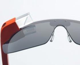 los lentes google glass