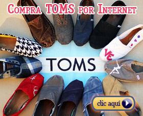 Zapatos toms donde y como comprar zapatos toms a buen precio - Zapateros baratos amazon ...
