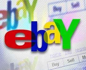 cupones de descuento ebay como encontar cupones de ebay en internet online