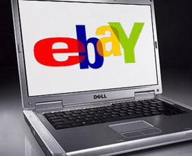 como ganar dinero rapido vender por internet ebay