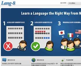 Cursos de inglés gratis: Lang-8