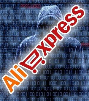 estafas aliexpress