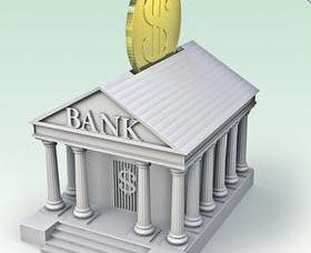 Invertir 00 a corto plazo: Certificados de depósito