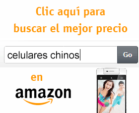 Comprar celulares chinos online sin estafas: Amazon
