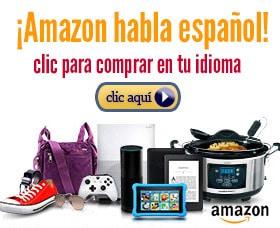 Amazon en español cambiar idioma